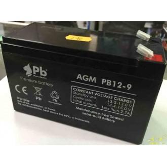 Bateria De Plomo 12v 9 AMP - Imagen 1
