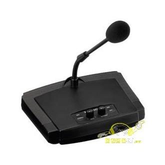 Micrófono de sobremesa para megafonía Con Avisos.
