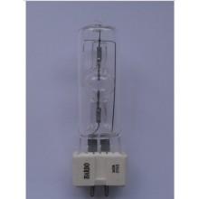 MSR-575 Lampara De Descarga