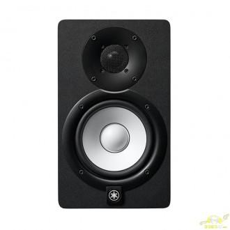 Yamaha HS5 Monitor de estudio 5 pulgadas