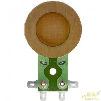 Menbrana Para Motores Agudos - Imagen 1