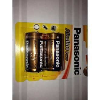 Blister 2 Pilas R14 Panasonic Alkalina - Imagen 1