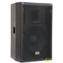 Caja Acústica Activa AS 400 PW