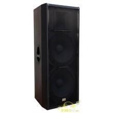 Caja Acústica Activa AS 1000 PW